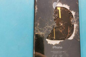 Phone Service Stuttgart West - Handy & Tablet sofort Reparatur